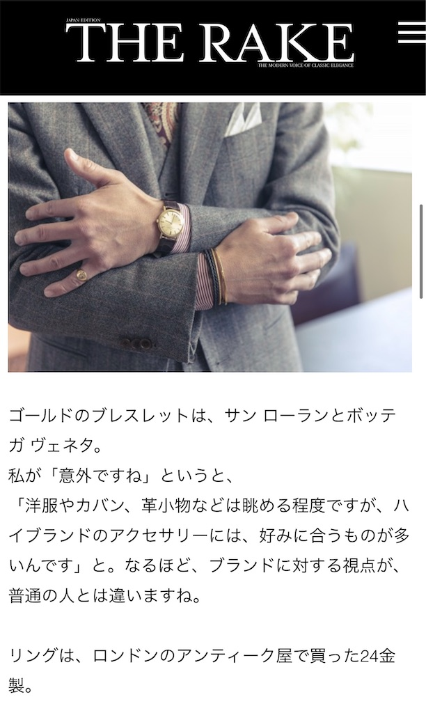 f:id:yougaku-eigo:20210911104720j:image