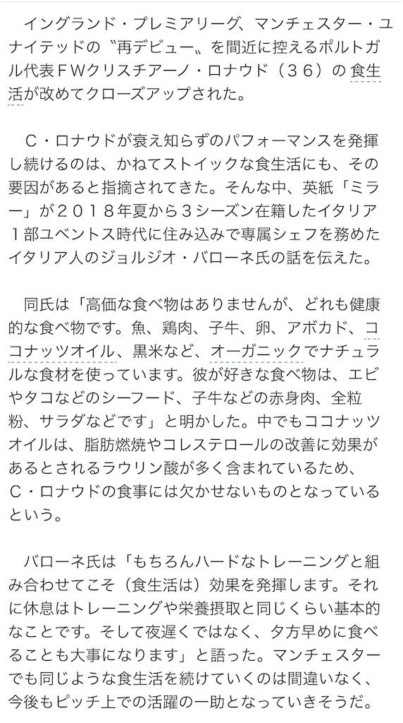 f:id:yougaku-eigo:20210911110121j:image