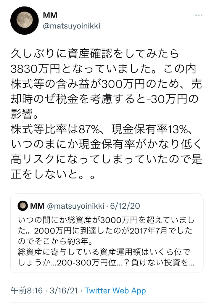 f:id:yougaku-eigo:20210914123304j:image