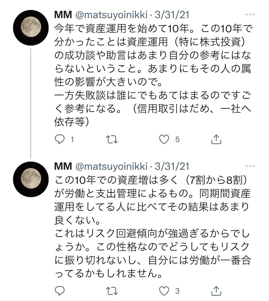 f:id:yougaku-eigo:20210914123806j:image