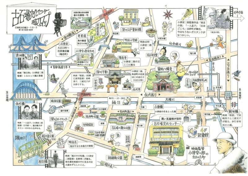 古石場文化センター周辺マップ