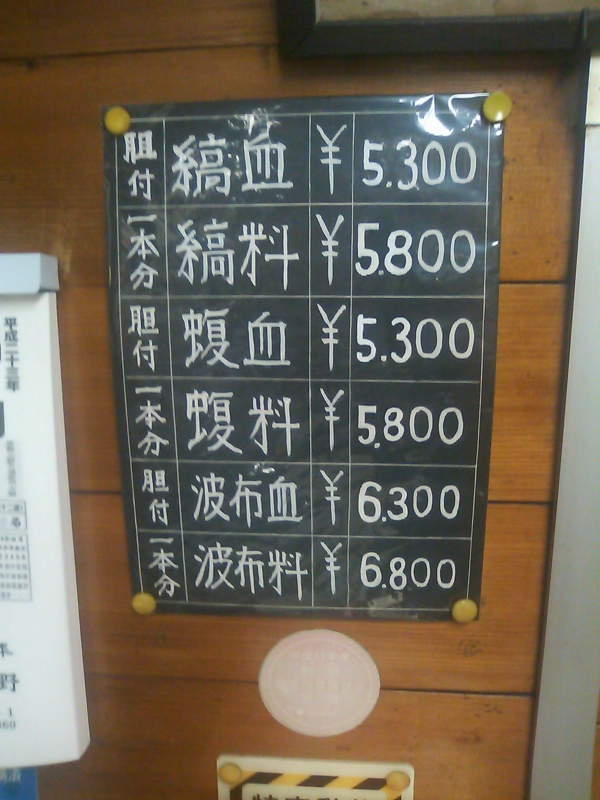 f:id:yougakuji:20110804160932j:image:w360:left