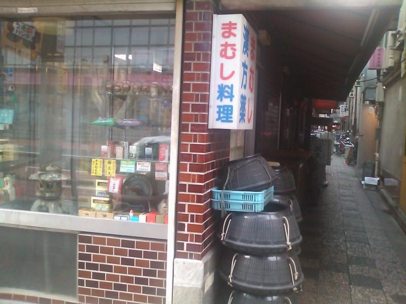 f:id:yougakuji:20110804163943j:image:w360