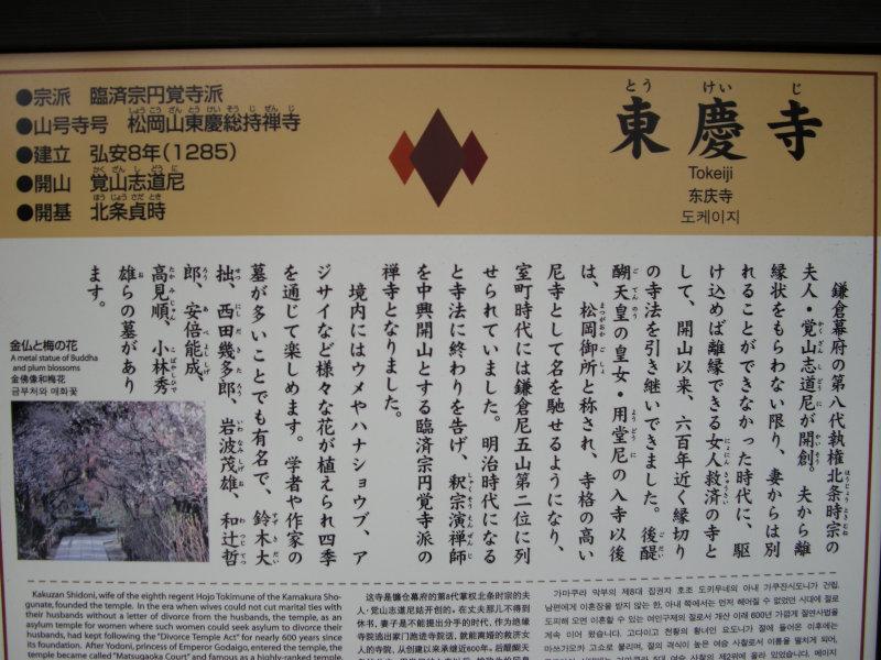 20110809103534