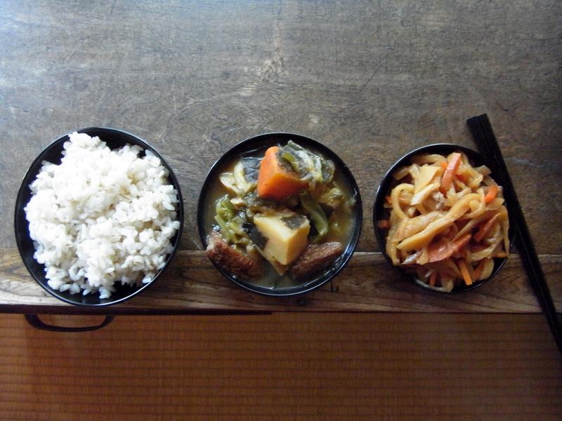 齋座(さいざ)お昼御飯