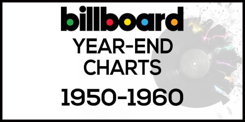 洋楽ビルボード年間ランキング【1950年~1960年】全米チャートトップ10総まとめ