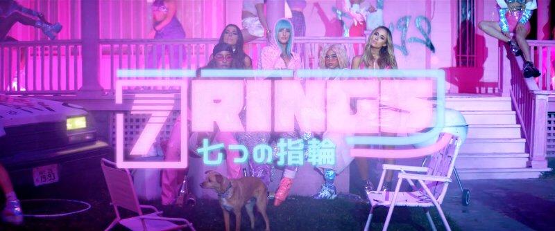 Ariana Grandeが新曲「7 Rings」の日本語満載で6人の友人も出演したミュージック・ビデオを公開。