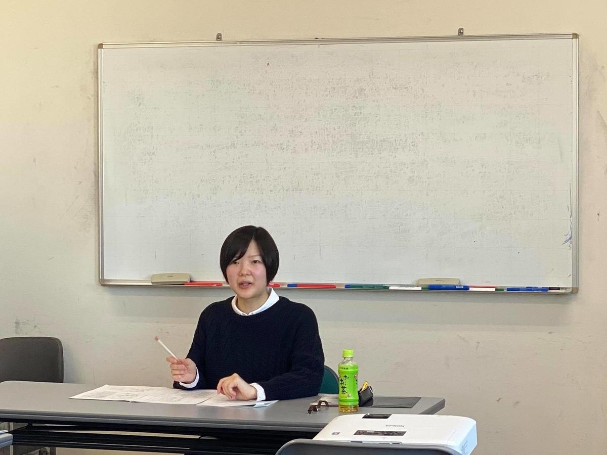 f:id:yougakushi-wakate:20200204162121j:plain