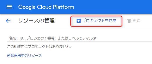f:id:youichi-watanabe:20190114191530p:plain