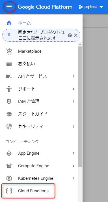 f:id:youichi-watanabe:20190114192156p:plain