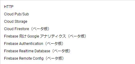 f:id:youichi-watanabe:20190114192530p:plain