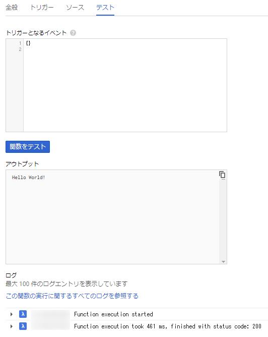 f:id:youichi-watanabe:20190114193100p:plain