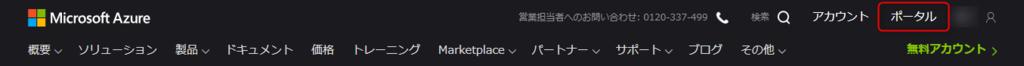 f:id:youichi-watanabe:20190224120431p:plain