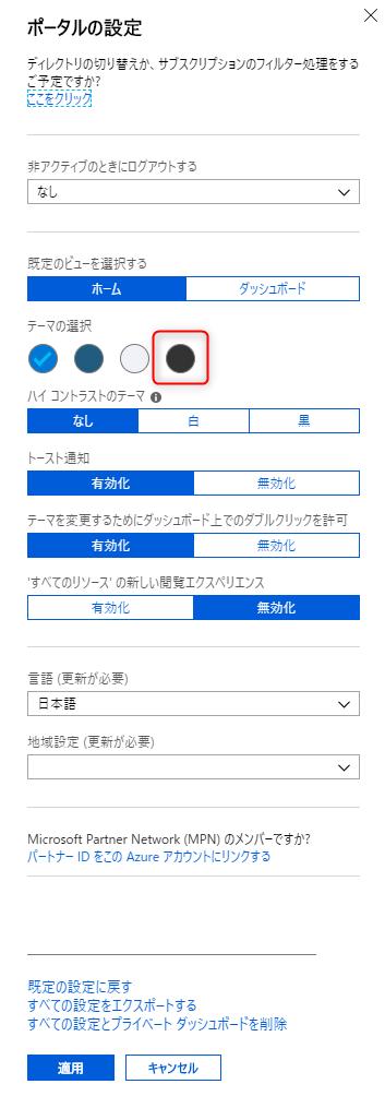 f:id:youichi-watanabe:20190224121210p:plain