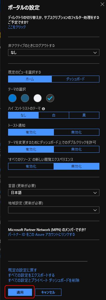 f:id:youichi-watanabe:20190224121220p:plain