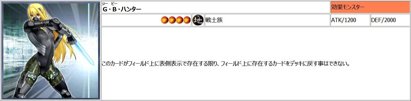 f:id:youichi_takada:20201109180651j:plain