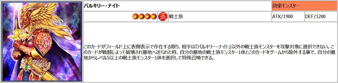 f:id:youichi_takada:20201109181925j:plain
