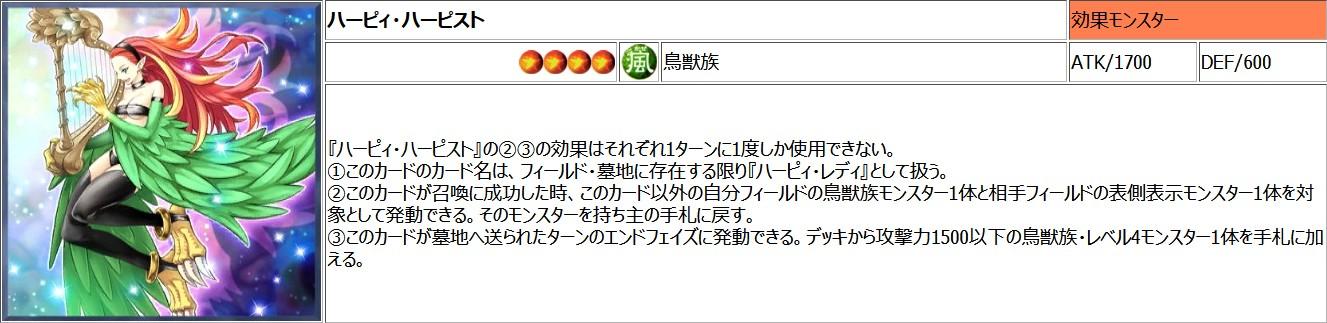 f:id:youichi_takada:20210401035410j:plain