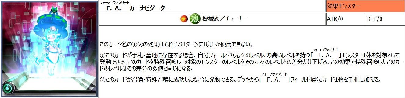 f:id:youichi_takada:20210401040131j:plain