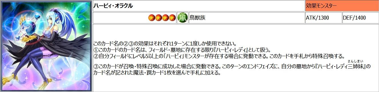 f:id:youichi_takada:20210419203417j:plain