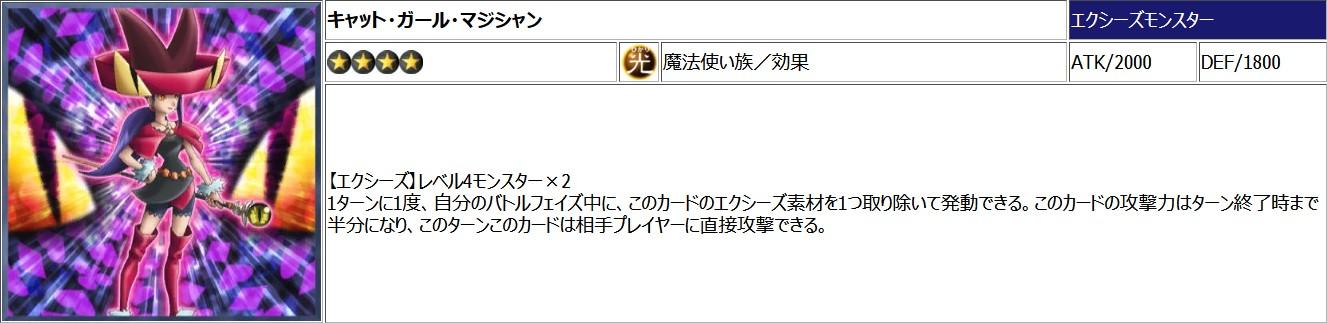 f:id:youichi_takada:20210428202820j:plain