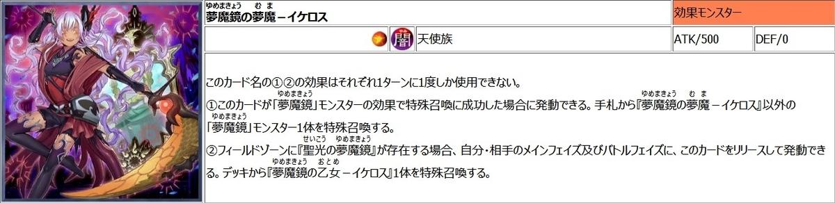 f:id:youichi_takada:20210501002802j:plain