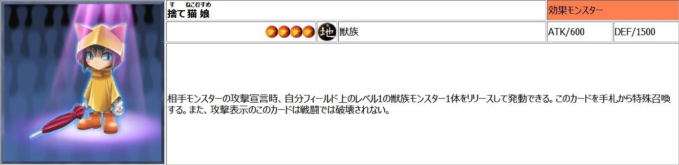 f:id:youichi_takada:20210501162232j:plain