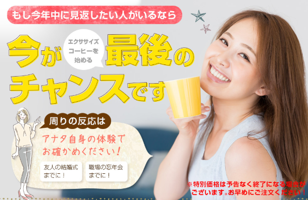 f:id:youichirou1129-1:20180810005407p:plain