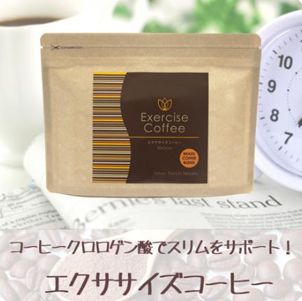f:id:youichirou1129-1:20181101120131p:plain