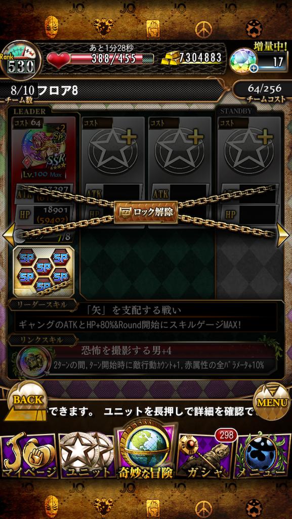 f:id:youiti_haduki:20200309004519p:image