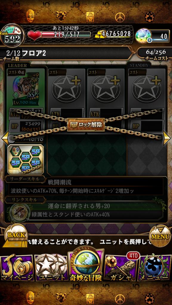 f:id:youiti_haduki:20200613092347p:image