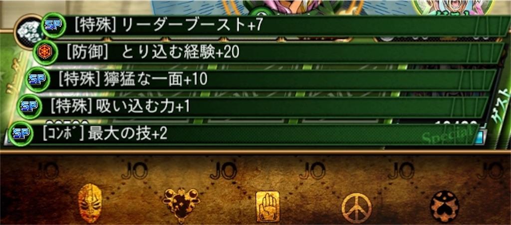 f:id:youiti_haduki:20200613095859j:image
