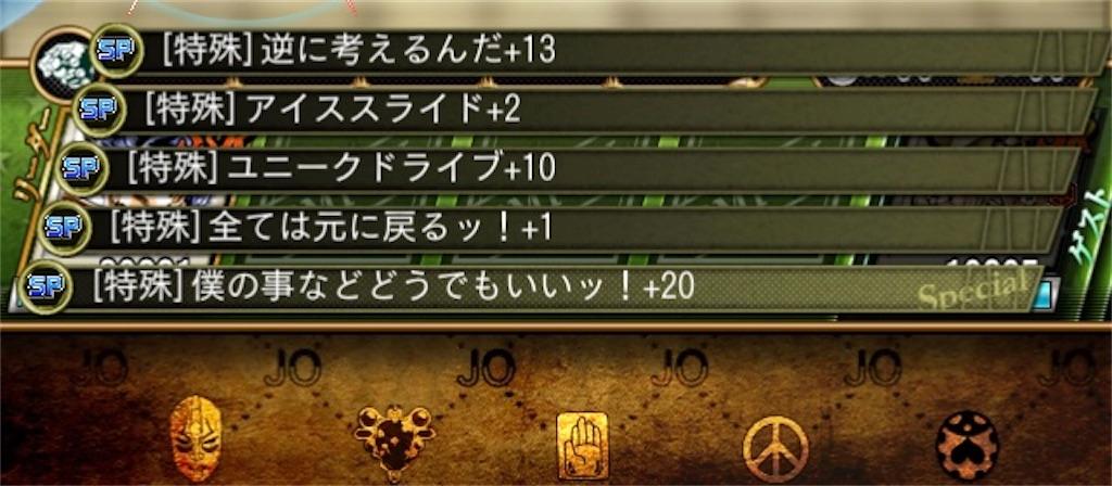 f:id:youiti_haduki:20200614184507j:image