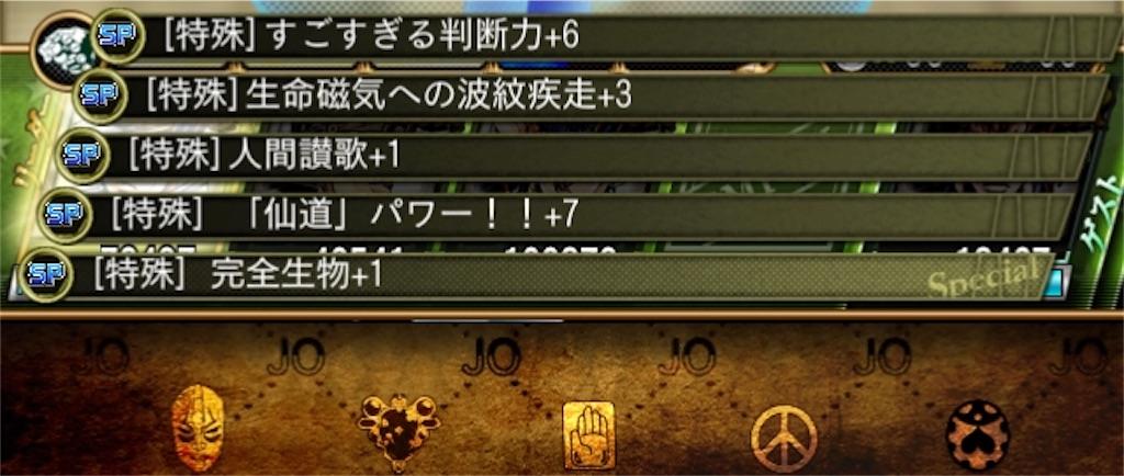 f:id:youiti_haduki:20200614204303j:image