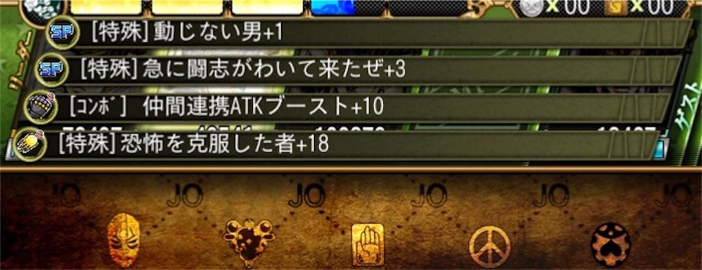f:id:youiti_haduki:20200614204308j:image