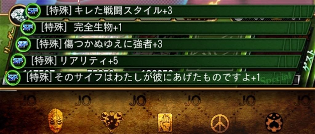 f:id:youiti_haduki:20200614213709j:image
