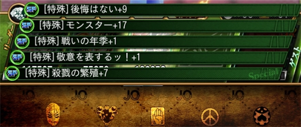 f:id:youiti_haduki:20200614213715j:image