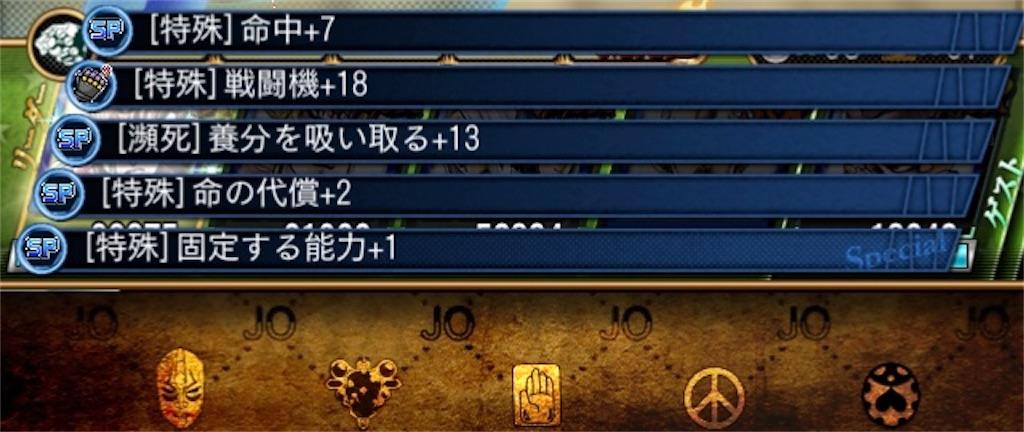 f:id:youiti_haduki:20200614221703j:image
