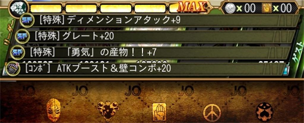 f:id:youiti_haduki:20200614225459j:image