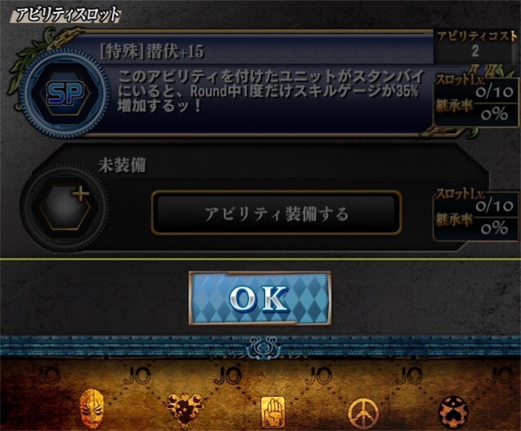 f:id:youiti_haduki:20200614225749j:image