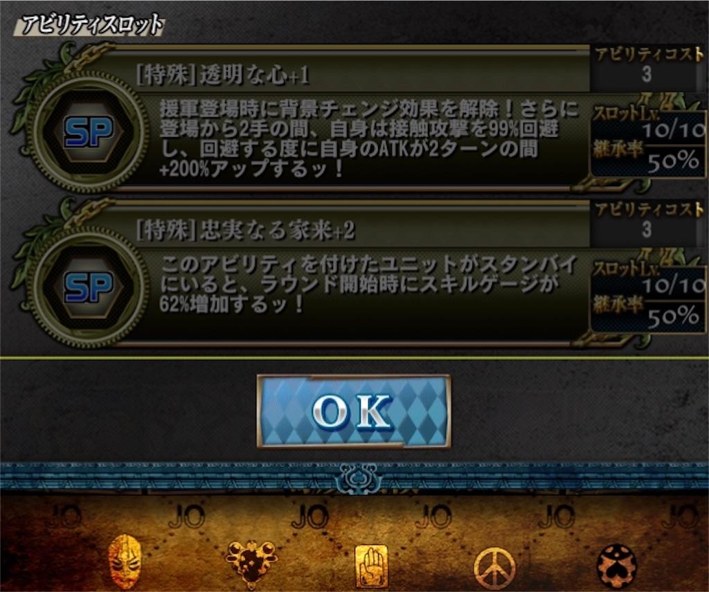 f:id:youiti_haduki:20200614225755j:image