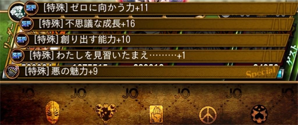 f:id:youiti_haduki:20200614231824j:image