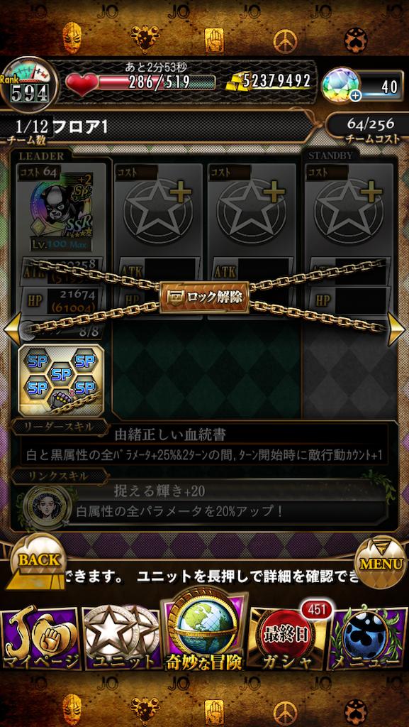 f:id:youiti_haduki:20200625090101p:image