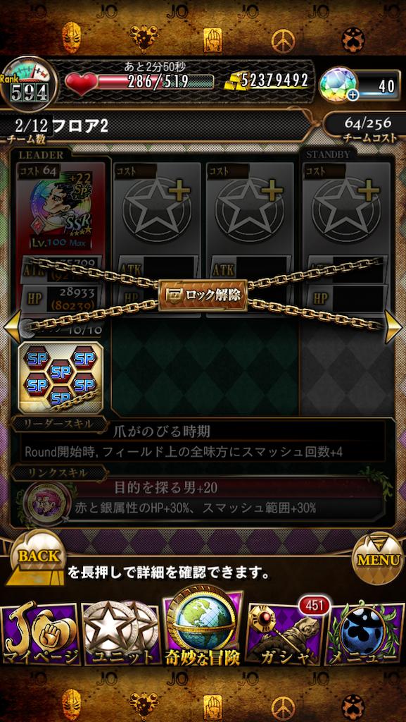 f:id:youiti_haduki:20200625090534p:image