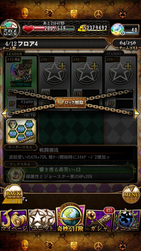 f:id:youiti_haduki:20200625115012p:image