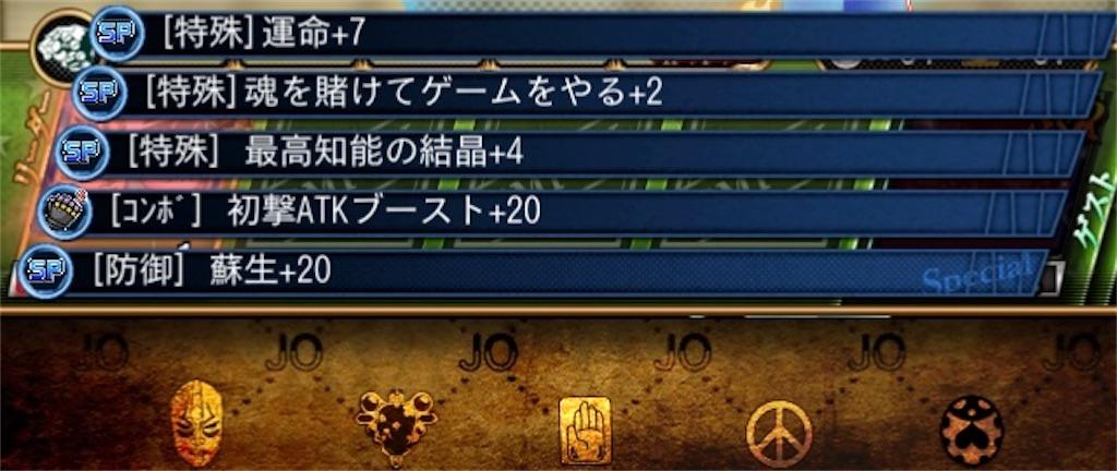 f:id:youiti_haduki:20200625124237j:image