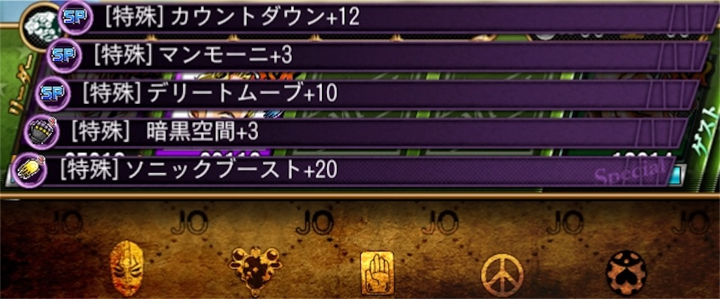 f:id:youiti_haduki:20200625141902j:image
