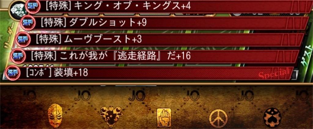f:id:youiti_haduki:20200625163242j:image