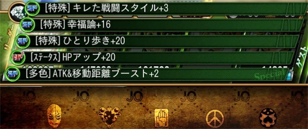 f:id:youiti_haduki:20200625164215j:image