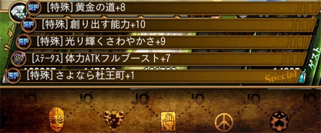 f:id:youiti_haduki:20200625164251j:image